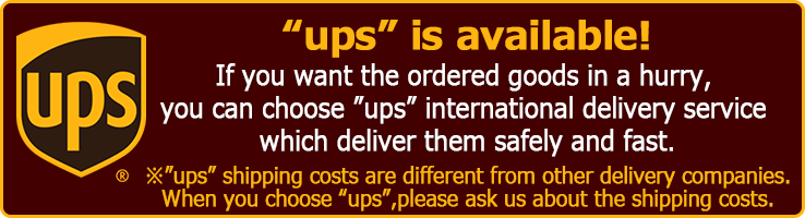 Ups is available!